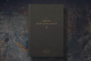 "The Greek New Testament (Cambridge/Crossway edition): I Like Big ""Buts"" & I Can't Elide"